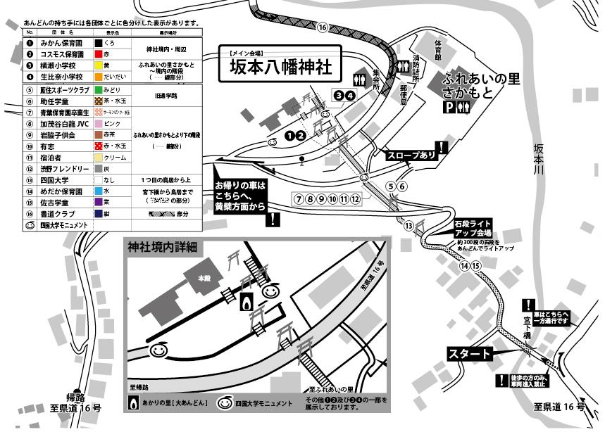 見どころマップ-02
