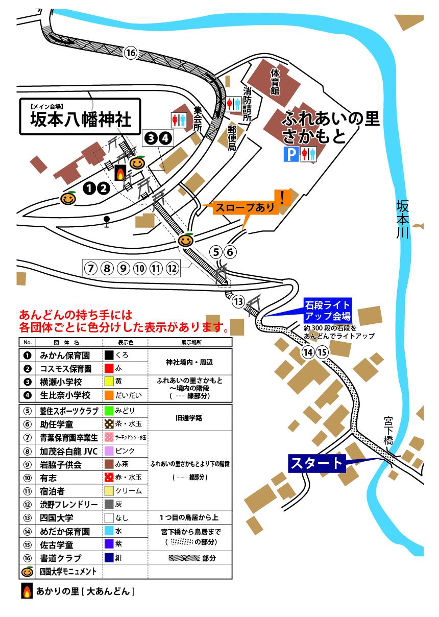 見どころマップ-03